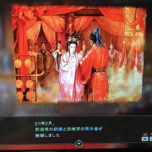三国志14 三顧の礼 劉備上級編 パート3