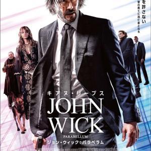 映画「ジョン・ウィック パラベラム」の見どころ