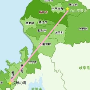 福井の北の端っこから、西の端っこまで行った旅 ② ~若狭・瓜破の滝&鵜の瀬