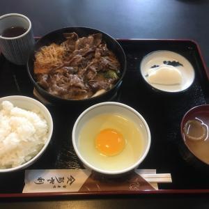 【kin80 】一泊二日函館の旅③