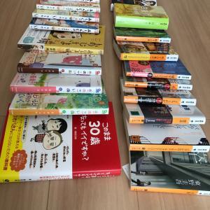 【kin86】本を売るなら♪