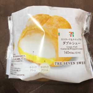 【kin220】Mさんのお土産【黄色い太陽・赤い月 音12】