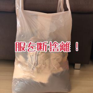 【kin227】断捨離祭り【青い手・白い風 音6】