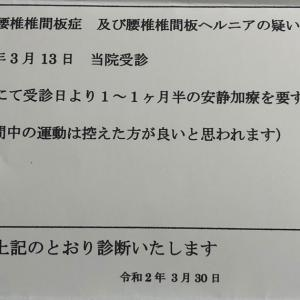 【kin10】CALDの退会方法【白い犬・赤い龍 音10】