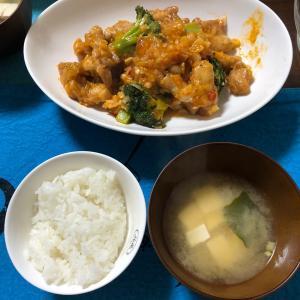 【kin32】節約鶏チリ【黄色い人・青い手 音6】