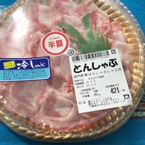 【kin37】低糖質メニューでおなかいっぱい【赤い地球・青い手 音11】