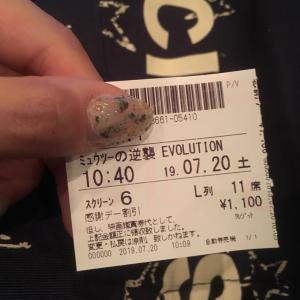 【kin8】ミュウツーの逆襲Evolution