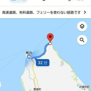 7/16 宗谷岬 北海道 日本最北端