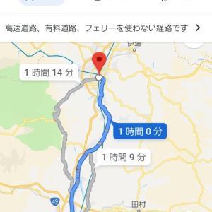 """8月28日 福島 (*•ᴗ・-)و ̑̑✧"""""""