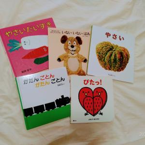 3歳の娘が読み聞かせできる、あかちゃん絵本5つ