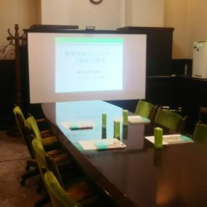 【開催報告】9/12(木)整理収納アドバイザー2級認定講座@水戸市レンタルスペースノア