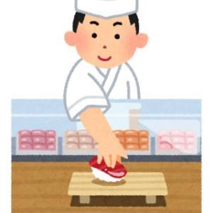 スシローとかっぱ寿司の違いは?