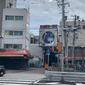 西成に遊びに行ってきました