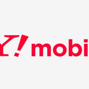 ワイモバイル:21,600円OFFのiPhone 12タイムセールなど開催!
