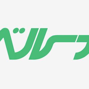 ベルーナ:夏の機能商品限定1,000円OFFクーポン!