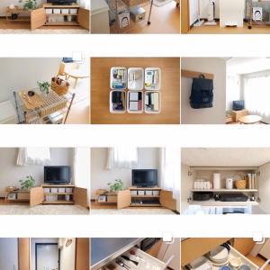 お部屋シンプル化のモデルルーム