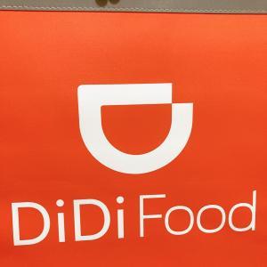DiDi Foodで初めて配達してみた!気になる時給は!?