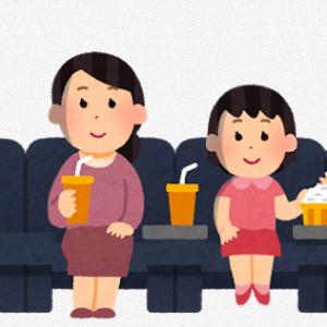【3歳娘と2人で】吹替ではなく字幕でアナ雪2を観てきましたー!