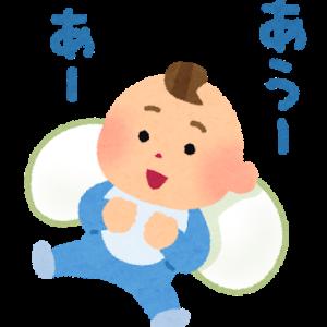 【1歳1ヶ月】はらぺこあおむしで英語育児~The very hungry caterpillar~