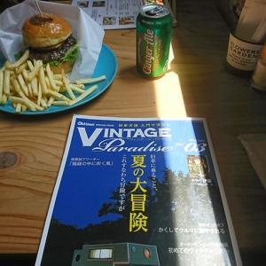天保山には、美味しい珈琲やハンバーガー 異国情緒が溢れています