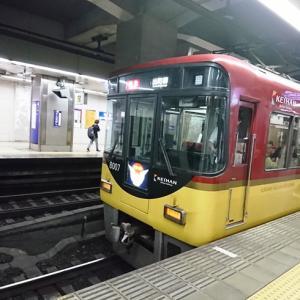 京阪電車に乗ってGO CRAYON