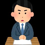 土地から新築(荒川区PJT~管理会社を探せ①)
