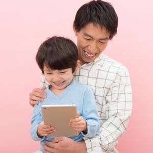 【中学受験】家庭内での親の生活態度が子供の勉強に与える影響