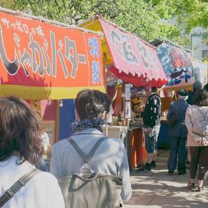 【中学受験】東京都内私立中、募集人数は前年度より増加