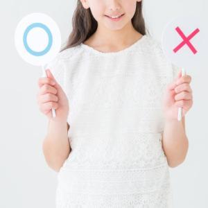 【中学受験】理社の暗記問題の解き直しはクイズ形式で!