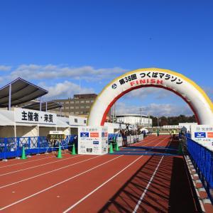 【フルマラソン】自己ベストを狙え!関東圏のフラットなコースの大会まとめ