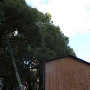 名古屋テレビ塔近くのモニュメント
