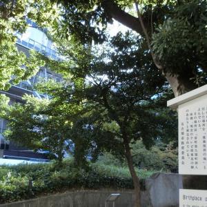名古屋テレビ塔近くのモニュメント その2 蕉風発祥の地ほか
