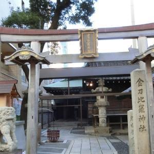 名古屋十名所の久屋大通公園東側 金刀比羅神社