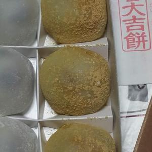 二月の赤福 朔日餅は立春大吉餅