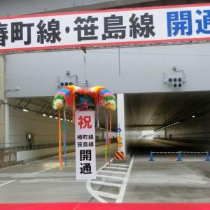 ささしまライブ地区の椿町線・笹島町線開通