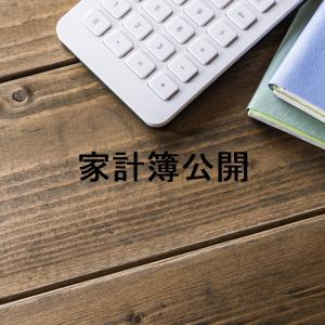 【2020/09】男性一人暮らしの家計簿公開(副業収入6.8万円/貯蓄率44%)