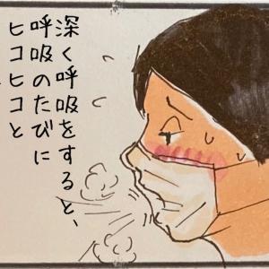 マスクの息苦しさ防止グッズの話