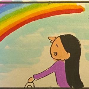虹を見るスキルの話