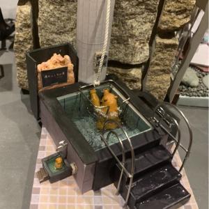 「どうぶつサウナ」湯らっくすの水風呂を作りたい話①