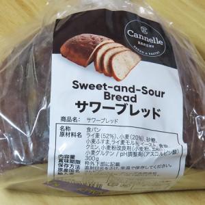 カルディのサワーブレッドはクミンシード入りの香りの強いライ麦パン
