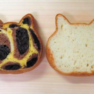 アンティークのねこねこ食パンと超ぞっこんあんパン