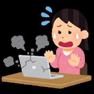 中古パソコンって大丈夫?ノートパソコンの寿命と中古パソコンの購入
