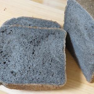 黒いパンを焼きたい!ホームベーカリーで黒練りごま入り食パン