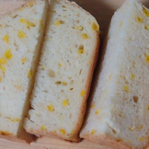 あのコーンパンの味には近づけなかったトウモロコシ入りのパン