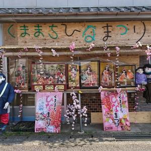 色鮮やかに春を彩る雛飾り。久万町商店街の『くままちひなまつり』
