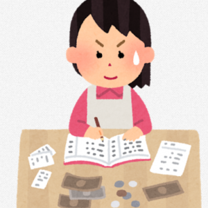 【50歳独り暮らし】3月の支出