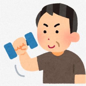 【50歳筋トレ】9月の途中経過
