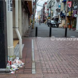 【写真】ゴミ