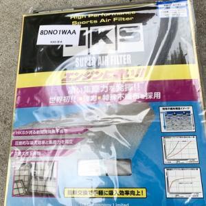WRX STIのエアフィルター交換~やはり同じHKS製品だよね!