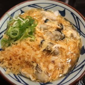 泉区上谷刈・丸亀製麺泉店で「牡蠣づくし玉子あんかけうどん」//寒い日はあんかけの季節。牡蠣7個とともに暖まりましょう。